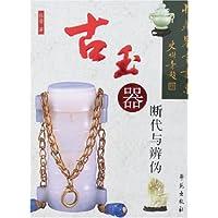http://ec4.images-amazon.com/images/I/51OvmR%2B2LYL._AA200_.jpg