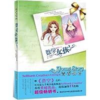 http://ec4.images-amazon.com/images/I/51OwJTuHkAL._AA200_.jpg