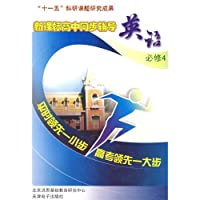http://ec4.images-amazon.com/images/I/51OwLBLdVkL._AA200_.jpg