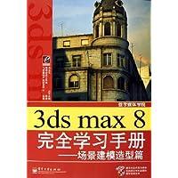 http://ec4.images-amazon.com/images/I/51OwZMyBDYL._AA200_.jpg