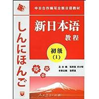http://ec4.images-amazon.com/images/I/51OxgR4CUkL._AA200_.jpg