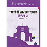 http://ec4.images-amazon.com/images/I/51Oy23QgJ5L._AA200_.jpg