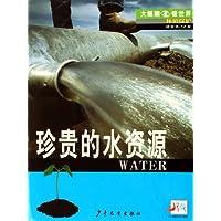 http://ec4.images-amazon.com/images/I/51Oy2XzmlOL._AA200_.jpg