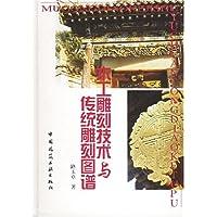 http://ec4.images-amazon.com/images/I/51OyFbgnxkL._AA200_.jpg