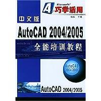 http://ec4.images-amazon.com/images/I/51OyGbHnbWL._AA200_.jpg