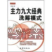 http://ec4.images-amazon.com/images/I/51OyJw-bqOL._AA200_.jpg