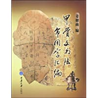 http://ec4.images-amazon.com/images/I/51OzIIgmI9L._AA200_.jpg