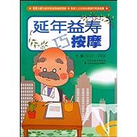 http://ec4.images-amazon.com/images/I/51P%2BDRXLN6L._AA200_.jpg