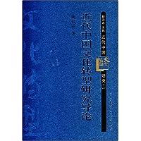 http://ec4.images-amazon.com/images/I/51P%2BrhKQpLL._AA200_.jpg