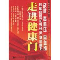 http://ec4.images-amazon.com/images/I/51P%2BuhLuVPL._AA200_.jpg