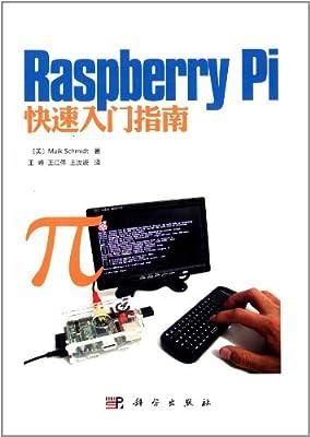 Raspberry Pi快速入门指南.pdf