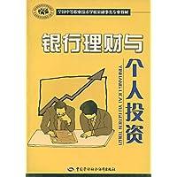 http://ec4.images-amazon.com/images/I/51P-ffFVtjL._AA200_.jpg