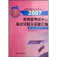http://ec4.images-amazon.com/images/I/51P0BeqDA1L._AA200_.jpg