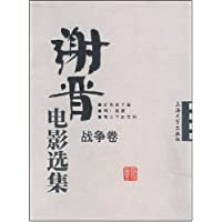 http://ec4.images-amazon.com/images/I/51P0RcQXskL._AA200_.jpg