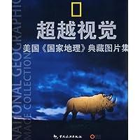 http://ec4.images-amazon.com/images/I/51P0ZdO38uL._AA200_.jpg