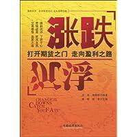 http://ec4.images-amazon.com/images/I/51P0fGFY3IL._AA200_.jpg