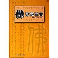 http://ec4.images-amazon.com/images/I/51P159PUKLL._AA200_.jpg