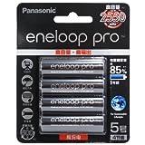 Panasonic 松下 爱乐普 (eneloop) BK-3HCCA/4BC 高容量充电电池5号4粒装-图片