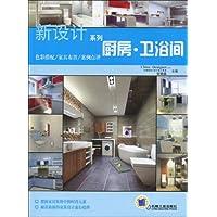 http://ec4.images-amazon.com/images/I/51P3FSmPj8L._AA200_.jpg