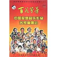http://ec4.images-amazon.com/images/I/51P3kFmcO8L._AA200_.jpg