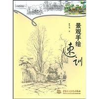 http://ec4.images-amazon.com/images/I/51P3rWtayGL._AA200_.jpg