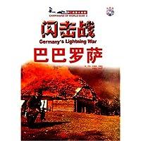 http://ec4.images-amazon.com/images/I/51P3vzrHMCL._AA200_.jpg