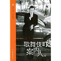 http://ec4.images-amazon.com/images/I/51P42FUM3sL._AA200_.jpg