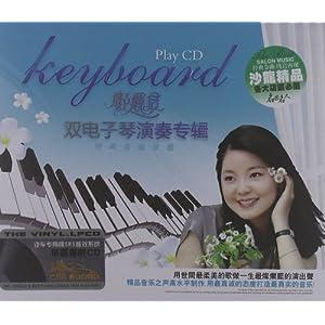 邓丽君双电子琴演奏专辑(cd)图片