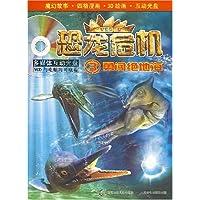 http://ec4.images-amazon.com/images/I/51P4IvR10QL._AA200_.jpg