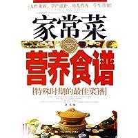 http://ec4.images-amazon.com/images/I/51P4ROxRWLL._AA200_.jpg