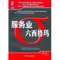 http://ec4.images-amazon.com/images/I/51P68qg3pBL._AA200_.jpg