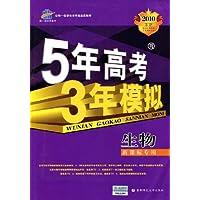 http://ec4.images-amazon.com/images/I/51P6KugP5BL._AA200_.jpg