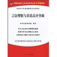 http://ec4.images-amazon.com/images/I/51P6QuR1ZUL._AA200_.jpg