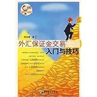http://ec4.images-amazon.com/images/I/51P6dqOXArL._AA200_.jpg