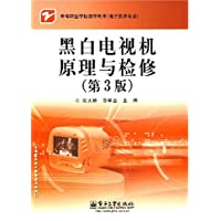 http://ec4.images-amazon.com/images/I/51P6pnr5iUL._AA200_.jpg