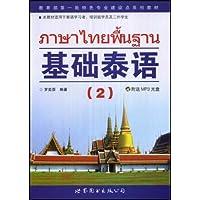 http://ec4.images-amazon.com/images/I/51P7KQB1btL._AA200_.jpg