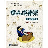 http://ec4.images-amazon.com/images/I/51P8Yi-e5eL._AA200_.jpg