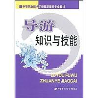http://ec4.images-amazon.com/images/I/51P8a2E0RRL._AA200_.jpg