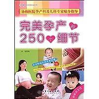 http://ec4.images-amazon.com/images/I/51P9OTKQM2L._AA200_.jpg