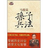 http://ec4.images-amazon.com/images/I/51P9pT1v23L._AA200_.jpg