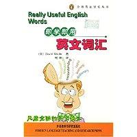 http://ec4.images-amazon.com/images/I/51P9wvE3J%2BL._AA200_.jpg