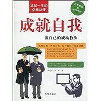 http://ec4.images-amazon.com/images/I/51PAkxJ8A3L._AA200_.jpg