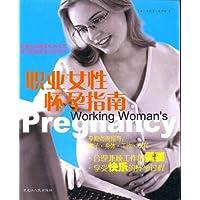 http://ec4.images-amazon.com/images/I/51PAlOmoYNL._AA200_.jpg