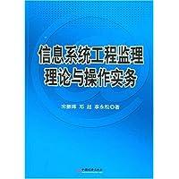 http://ec4.images-amazon.com/images/I/51PB6uVc51L._AA200_.jpg