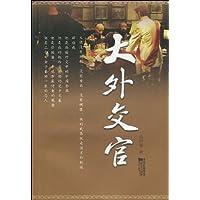 http://ec4.images-amazon.com/images/I/51PBQGN9q5L._AA200_.jpg