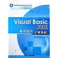 http://ec4.images-amazon.com/images/I/51PBRe76weL._AA200_.jpg