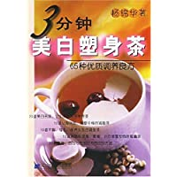 http://ec4.images-amazon.com/images/I/51PBYf3oyLL._AA200_.jpg