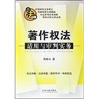 http://ec4.images-amazon.com/images/I/51PBsjAhVwL._AA200_.jpg
