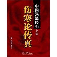 http://ec4.images-amazon.com/images/I/51PCBe8lQkL._AA200_.jpg