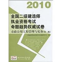 http://ec4.images-amazon.com/images/I/51PDJoUR1bL._AA200_.jpg